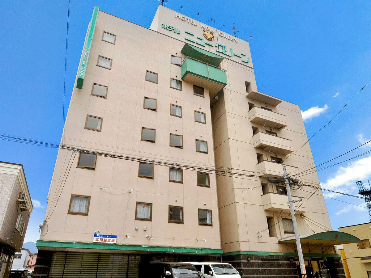 ホテルニューグリーン<青森県>