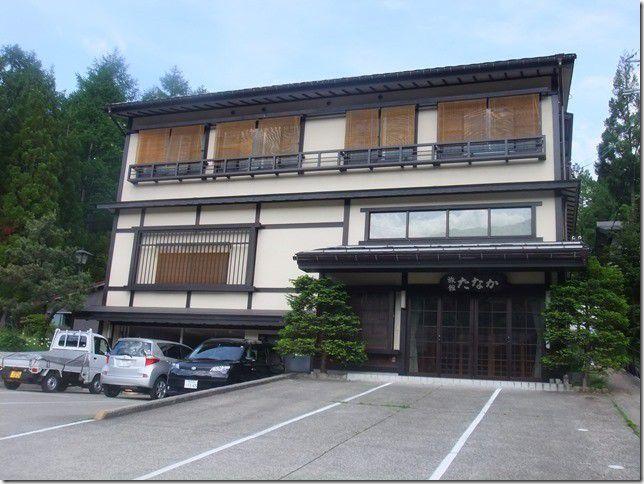 奥飛騨平湯温泉 旅館たなか<岐阜県>