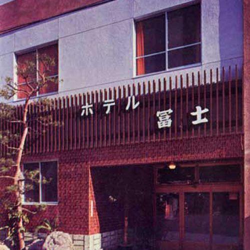 ホテル冨士<高知県>