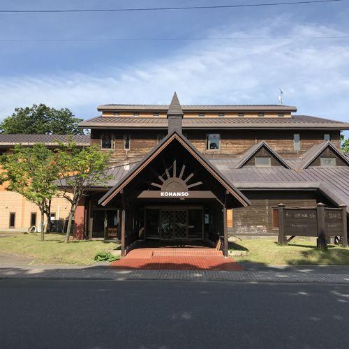 OYO 44638 Adventure Hotel Towadako