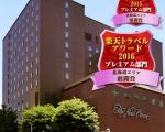 ニューオータニイン札幌に割引で泊まれる。