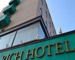 天童リッチホテルに割引で泊まれる。