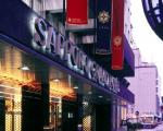 札幌グランドホテルに割引で泊まれる。