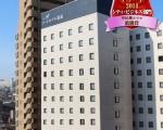 コートホテル新潟に割引で泊まれる。