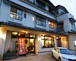 那須湯本温泉 旅館山快に割引で泊まれる。