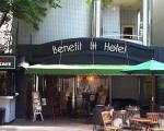ベネフィットホテル岡山ほんまちに割引で泊まれる。