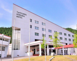 立山山麓温泉 立山国際ホテルに割引で泊まれる。