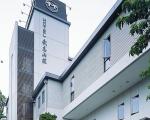 ホテル武志山荘に割引で泊まれる。
