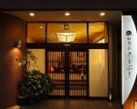 銀鱗荘ことぶき<千葉県>に割引で泊まれる。