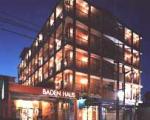 アイビーホテル筑紫野に割引で泊まれる。