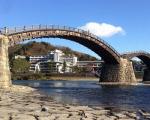 錦帯橋温泉 岩国国際観光ホテルに割引で泊まれる。