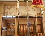 ドーミーインPREMIUM札幌に割引で泊まれる。