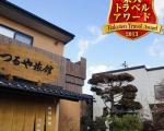 料理旅館つるや<熊本県>に割引で泊まれる。