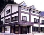 立山黒部アルペンルート 千寿荘に割引で泊まれる。