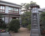 民宿 灯台<徳島県>に割引で泊まれる。