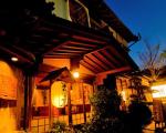 小浜温泉 旅館 國崎に割引で泊まれる。