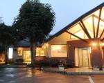 高原の宿 旅館 清里館に割引で泊まれる。