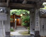 日本料理 水野旅館<唐津>に割引で泊まれる。