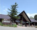 Nature Cottage AKABEKOに割引で泊まれる。