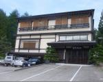 奥飛騨平湯温泉 旅館たなか<岐阜県>に割引で泊まれる。