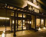 河口湖温泉 山岸旅館に割引で泊まれる。