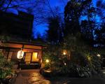 下賀茂温泉 花のおもてなし南楽に割引で泊まれる。