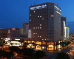 ホテル法華クラブ那覇新都心(2020年4月1日からアルモントホテル那覇おもろまちへリブランド)に割引で泊まれる。