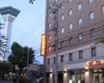 函館リッチホテル五稜郭に割引で泊まれる。