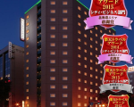 リッチモンドホテル札幌駅前に割引で泊まれる。