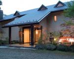 那須温泉 那須湯菜の宿 芽瑠鼓に割引で泊まれる。