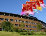 ホテルグリーンピア南阿蘇に割引で泊まれる。