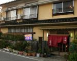 七釜温泉 安楽荘に割引で泊まれる。