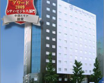 ダイワロイネットホテル名古屋駅前に割引で泊まれる。
