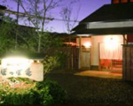 由布院温泉 旅の宿 ぽっぽ庵に割引で泊まれる。