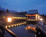南阿蘇俵山温泉 旅館 みな和に割引で泊まれる。