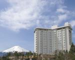 ハイランドリゾート ホテル&スパに割引で泊まれる。