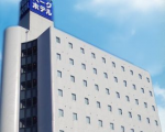 備長炭の湯 新潟パークホテル(BBHホテルグループ)に割引で泊まれる。
