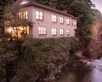 養老渓谷温泉郷 温泉旅館 川の家に割引で泊まれる。