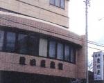豊田屋旅館に割引で泊まれる。