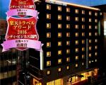 ホテル・京都・ベース 四条烏丸に割引で泊まれる。