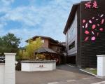 桜庵河口湖ホテルに割引で泊まれる。