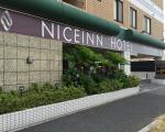ナイスインホテル舞浜東京ベイ-Premium-に割引で泊まれる。