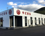 やどまる美祢(2017年12月13日グランドオープン)に割引で泊まれる。