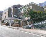 箱根 ゆとわ(2019年8月11日オープン)に割引で泊まれる。